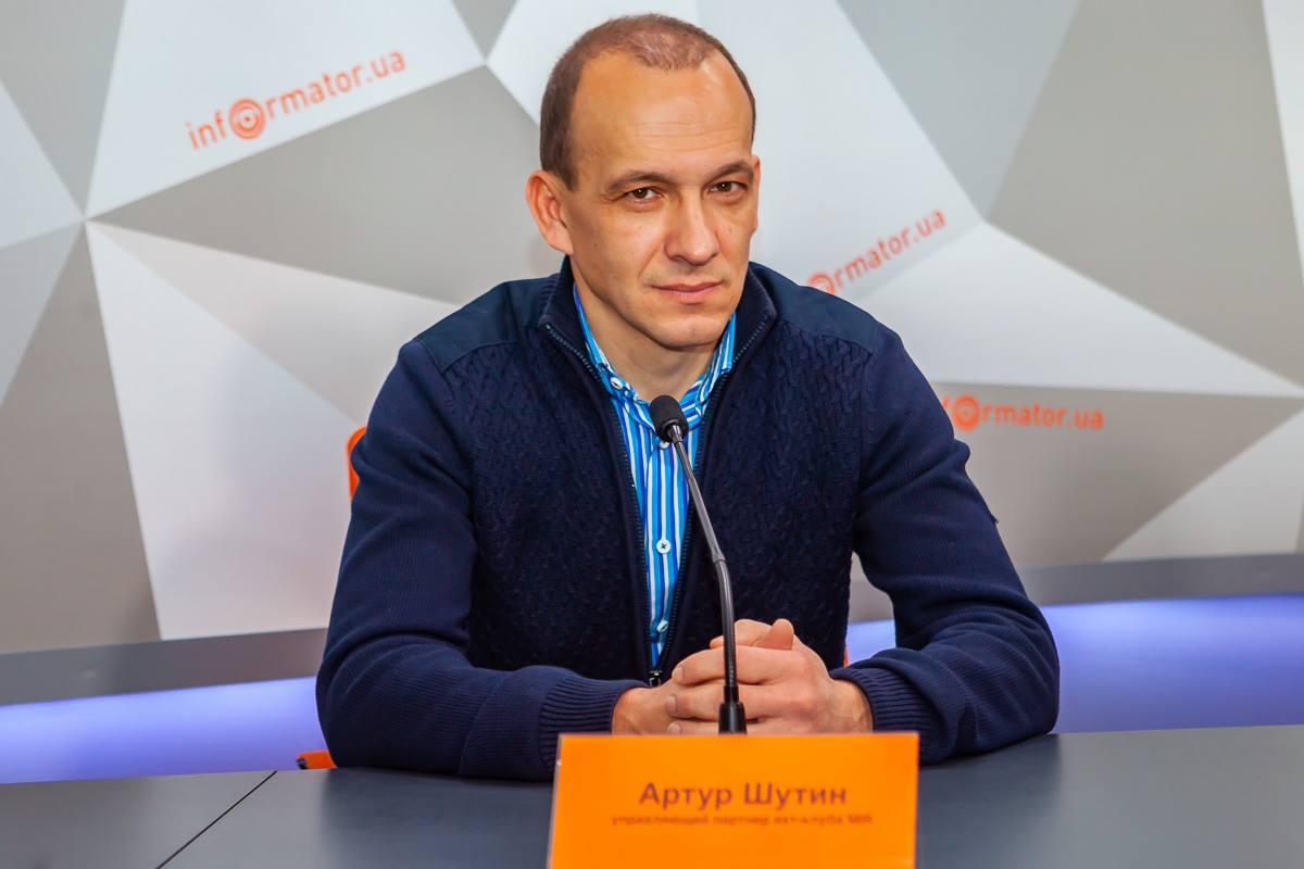 Артур Шутин
