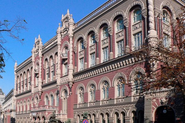 Коломойский и Нацбанк: что может грозить НБУ после приезда олигарха в Украину?, фото-3