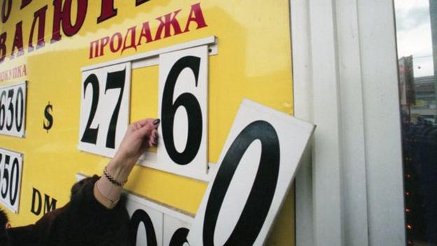Коломойский и Нацбанк: что может грозить НБУ после приезда олигарха в Украину?, фото-4