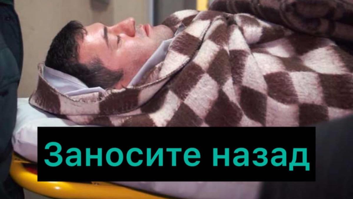 Суд подтвердил восстановление Насирова на должности главы ГФС - Цензор.НЕТ 9598