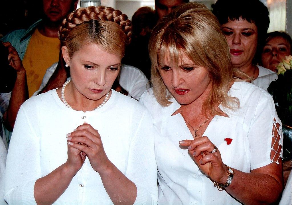 Людмила Падалко и Юлия Тимошенко