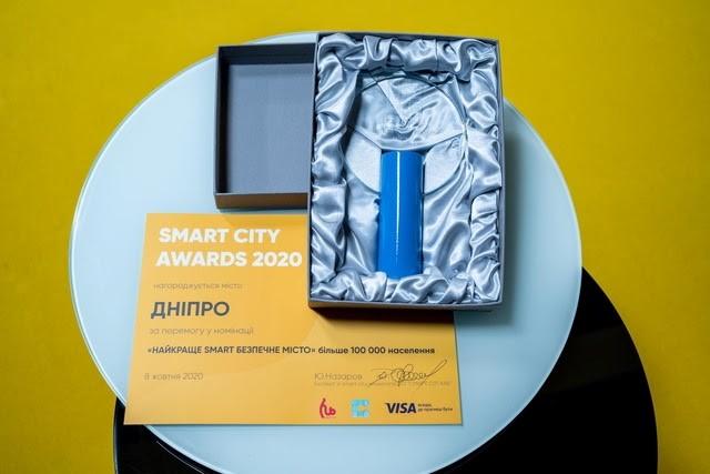 Награда Днепру как самому безопасному smart городу