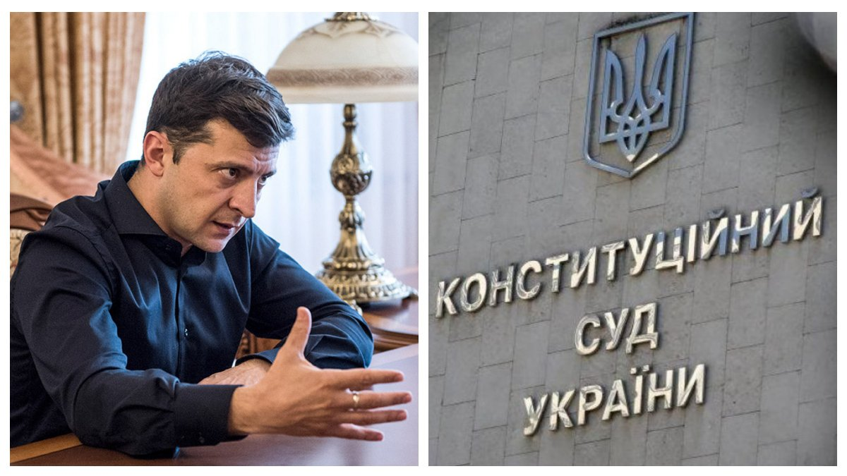 https://dengi.informator.ua/wp-content/uploads/2020/10/image5.jpg