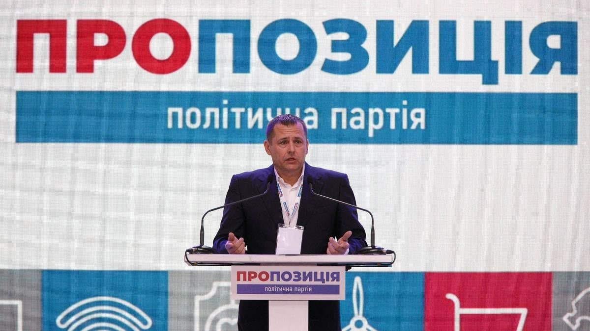 Партия Пропозиция получит самую большую фракцию в горсовете Днепра