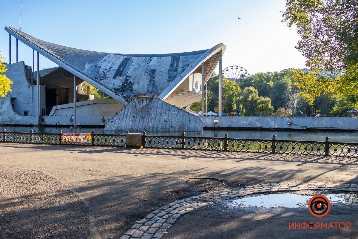 Решить проблему с озером в парке Глобы будет нелегко, но эту проблему городские власти решат