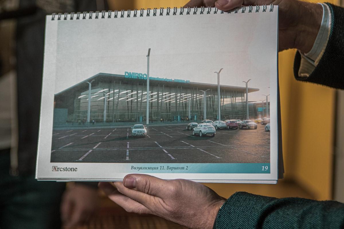 Так должен выглядеть новый аэропорт в Днепре