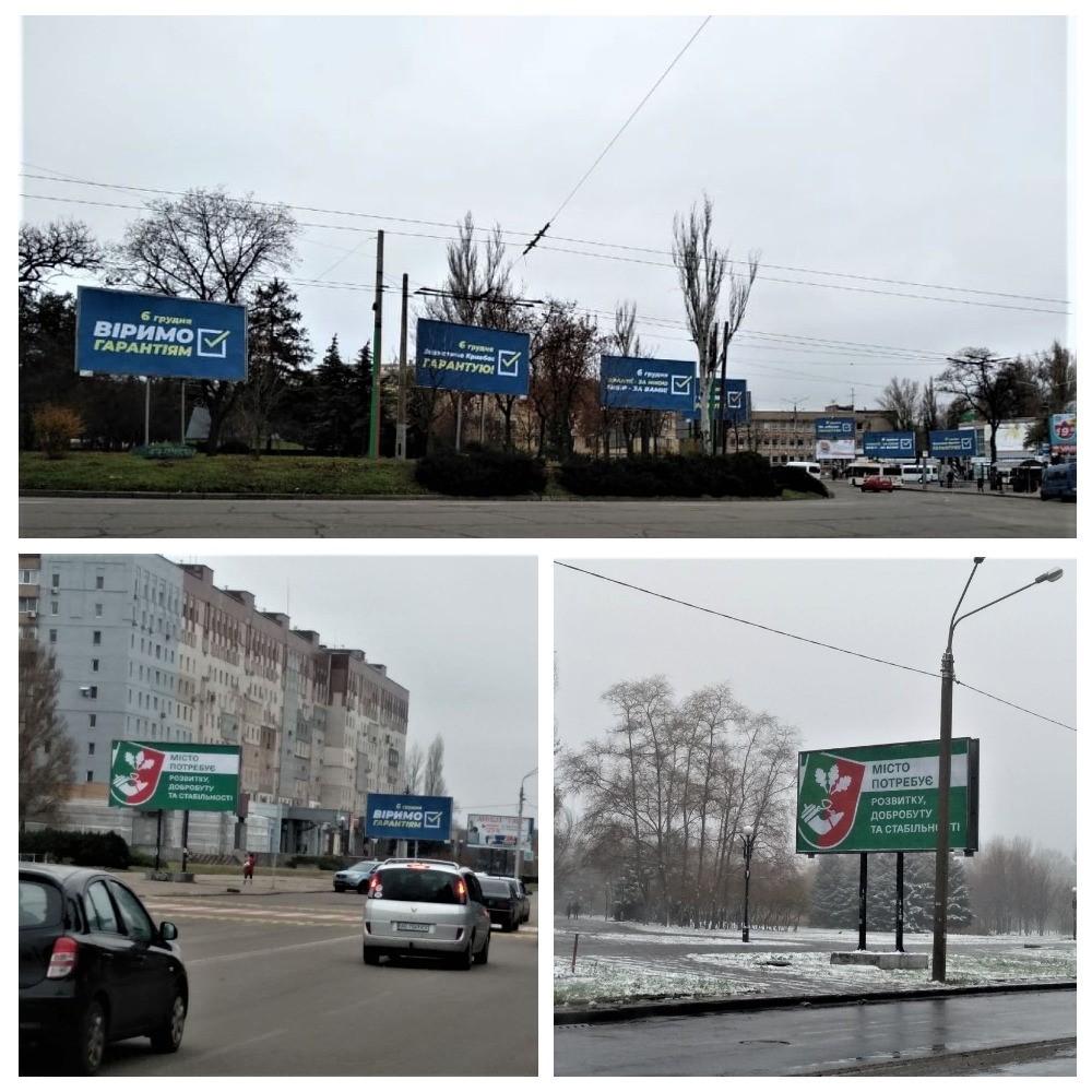 Во время избирательной кампании в коммунальных СМИ не прекращался пиар Константина Павлова