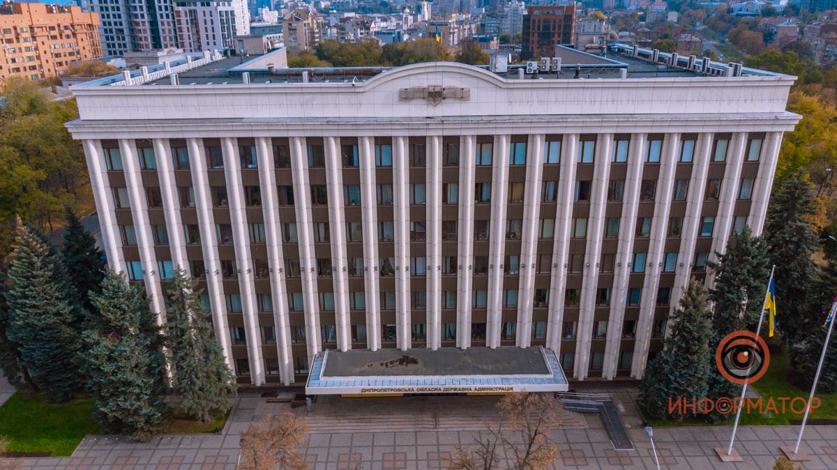 Днепропетровская облгосадминистрация получит в 2021 году 405млн 180 тыс. 500 грн