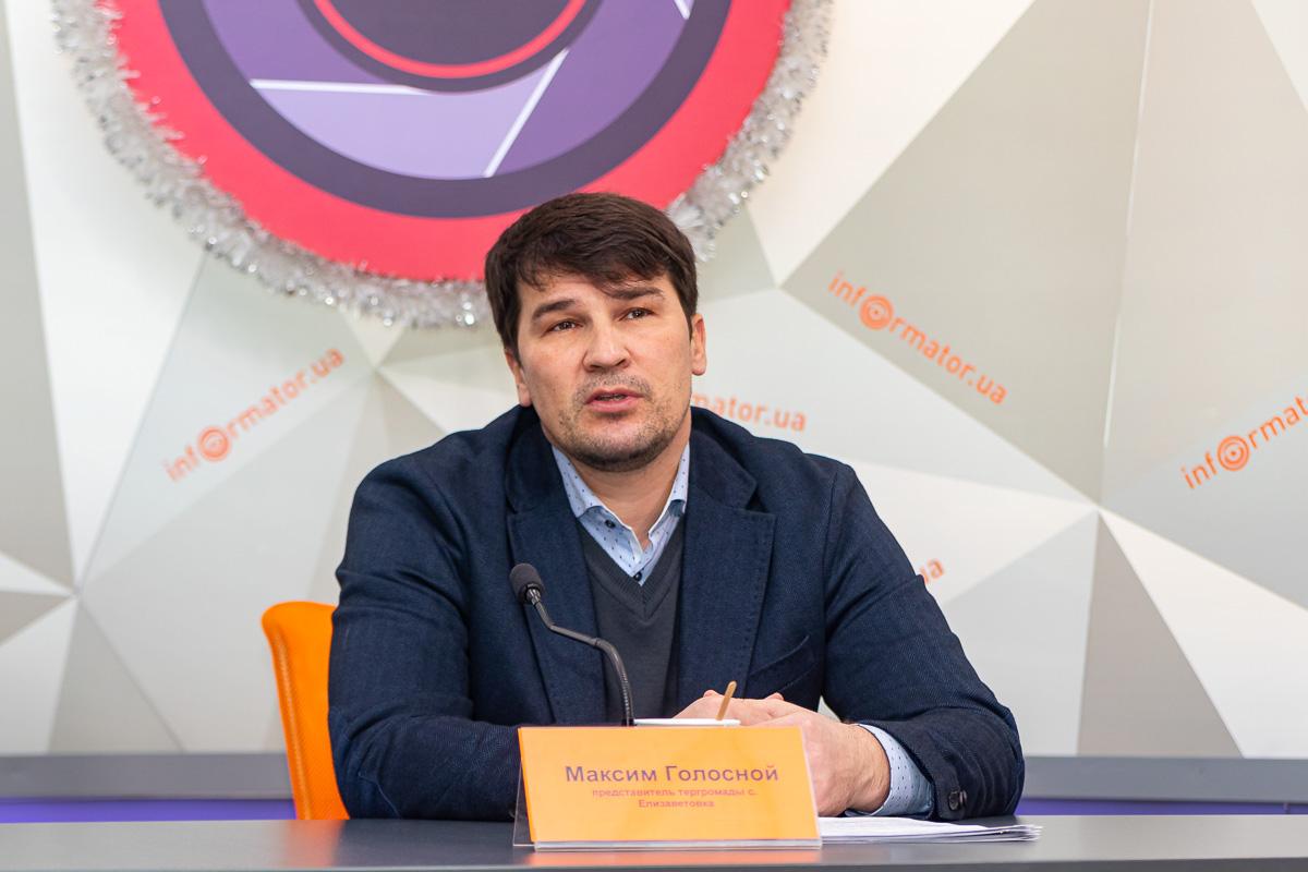 Представитель тергромады Елизаветовки Максим Голосной