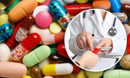 Лекарства Никополь