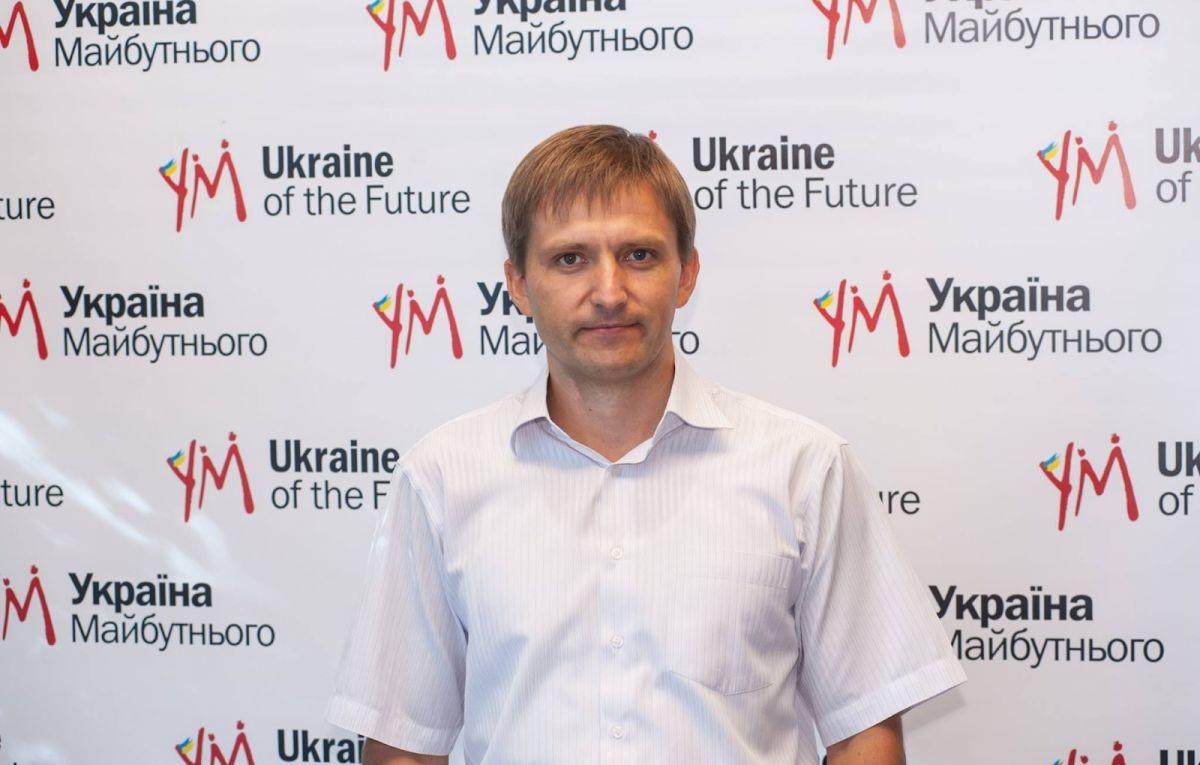Сергей Демченко и «Україна Майбутнього»
